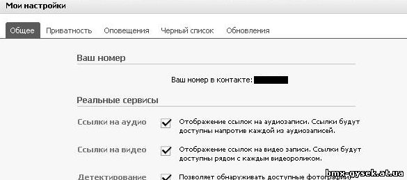 Vk-avision скачать